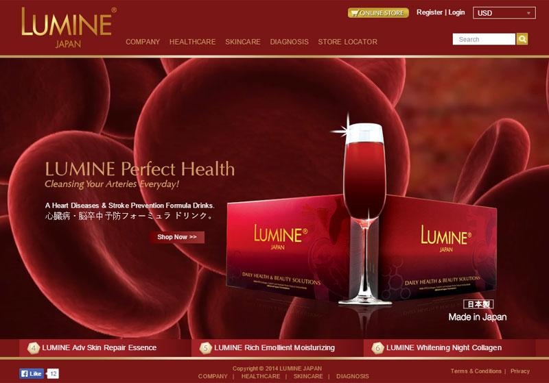 Lumine website